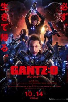 Gantz: O izle