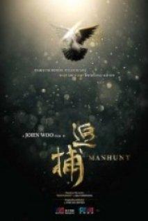 İnsan Avı – Manhunt   izle