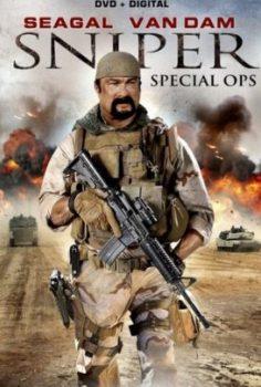 Sniper: Special Ops  izle