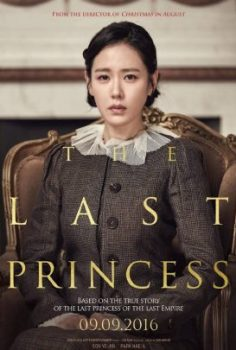 Son Prenses – The Last Princess izle