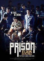 The Prison izle