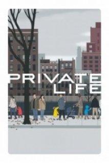 Private Life izle