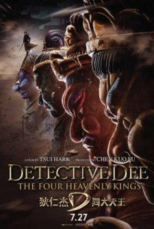 Dedektif Dee 3: Cennetin 4 Kralı  izle