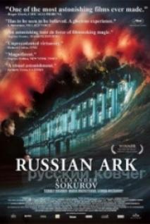 Rus Hazine Sandığı Russian Ark izle