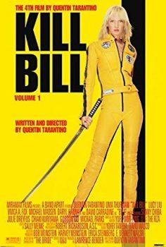 Kill Bill: Vol.1 izle
