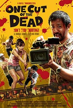 One Cut of the Dead izle