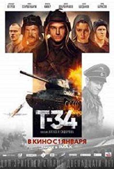 T-34  izle