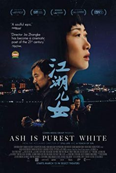 Ash Is Purest White – Kül En Saf Beyazdır izle