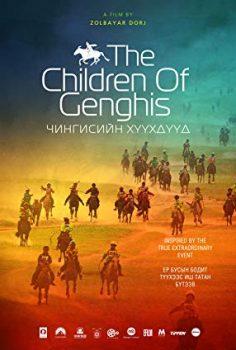 Cengiz'in Çocukları izle